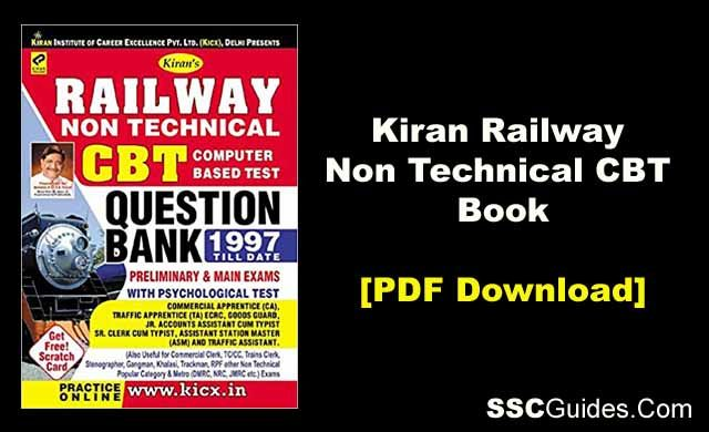 Kiran Railway Non Technical CBT Book PDF