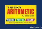 Tricky Arithmetic Book PDF