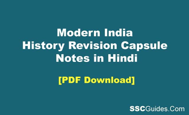 Modern India History Notes In Hindi