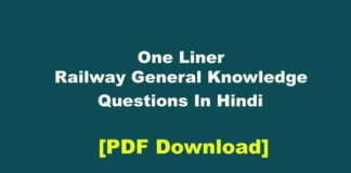 One Liner RailwayGeneral KnowledgeQuestions In Hindi