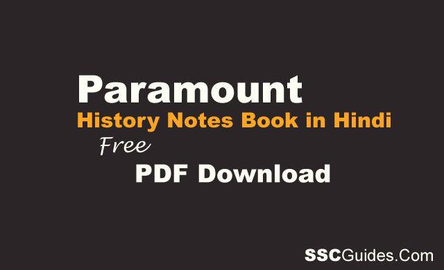 Paramount History Notes in Hindi PDF
