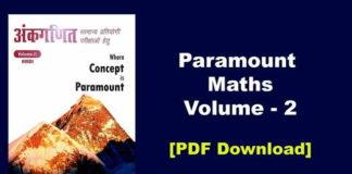 Paramount Maths Advanced PDF in Hindi