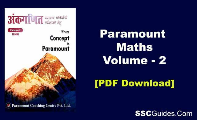 Paramount Maths Advanced PDF in Hindi