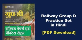 "Railway Group ""D"" Practice Set in Hindi"