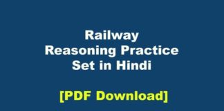 Railway Reasoning Practice Set Hindi PDF