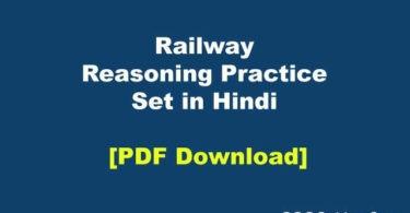 Railway Reasoning Practice Set Hindi PDF