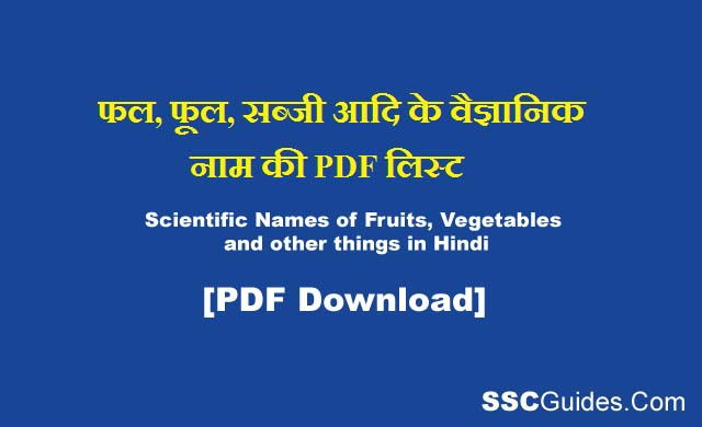 scientific names of fruits and vegetables PDF