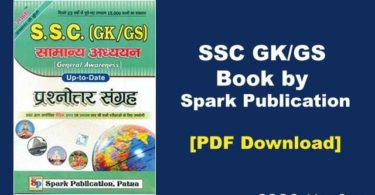 SSC GK/GS Book by Spark Publication