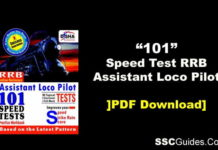 Speed Test RRB Assistant Loco Pilot Book PDF