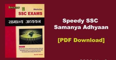 SpeedySSC Samanya Adhyaan