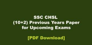 SSC CHSL) Previous Paper PDF
