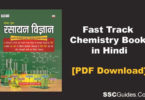 Chemistry Book in Hindi