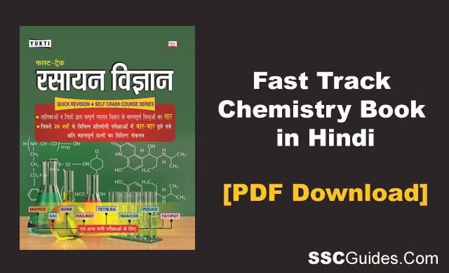 Chemistry Book in Hindi