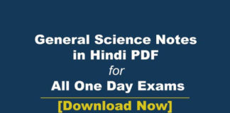 General Science Notes free Download