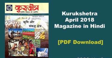 Kurukshetra Magazine in Hindi
