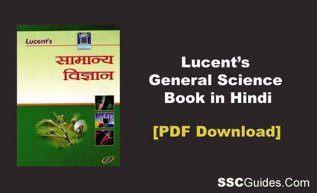 Lucent's General Science Book in Hindi