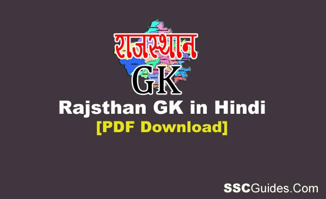 Rajasthan GK Question and Answer in Hindi PDF Download