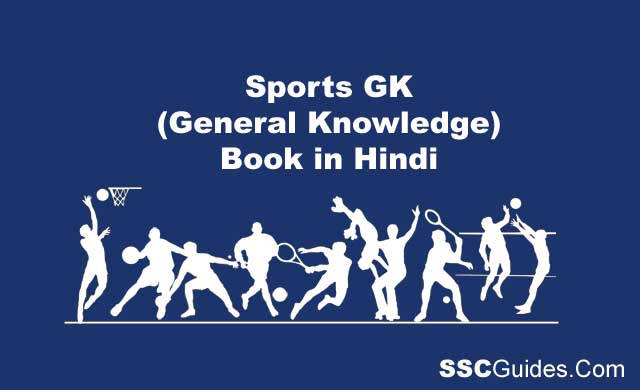 Sports GK PDF Notes in Hindi