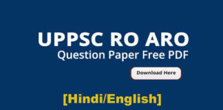 UPPSC RO ARO Question Paper PDF