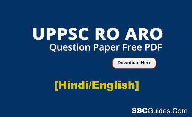 UPPSC RO ARO Question Paper PDF