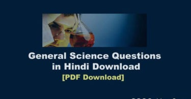 General Science Notes PDF in Hindi