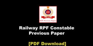 RPF Previous Paper