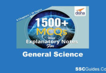 1500+ General Science MCQs 2018 Notes