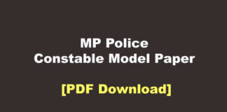 MP Police Constable Model Paper PDF Download