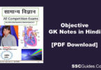 General Science Notes in Hindi