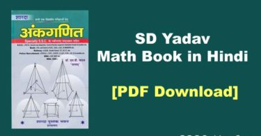 S.D Yadav Math Book in Hindi