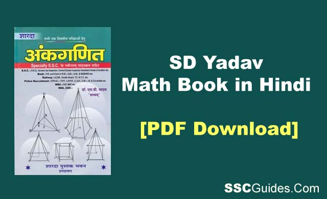 S.D Yadav Math Book in Hindi