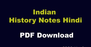 History Notes in Hindi PDF
