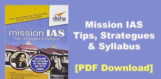 Mission IAS – Prelim/ Main Exam Book PDF Download