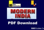 Modern India Book PDF By S. Balyan