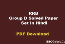 RRB Group D Solved Paper Set