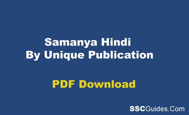 Samanya Hindi by Unique Publication Book