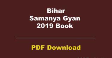 Bihar Samanya Gyan 2019 Book PDF