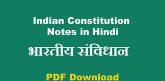 Indian Constitution PDF Notes