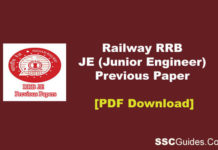 RRB JE Previous Papers PDF