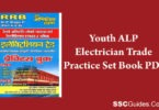Youth ALP Electrician Trade Practice Set