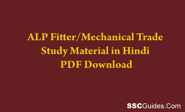 ALP Mechanical Trade
