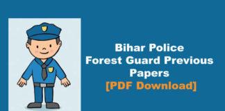Download Bihar Paryaran Forest Guard Sample Papers
