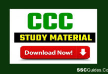CCC Study Material Book Download
