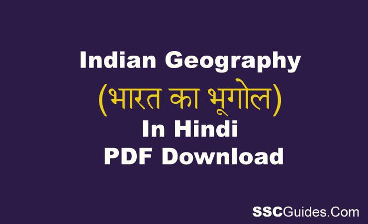 Indian GeographyPDF