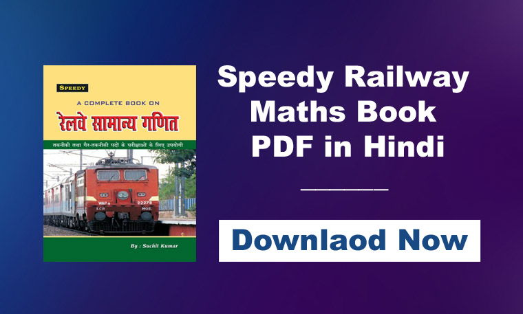 Speedy Railway Maths Book Free PDF
