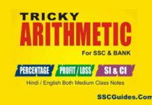 Math Trick Notes