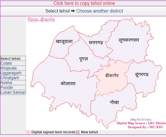 Apna Khata Jamabandi Nakal