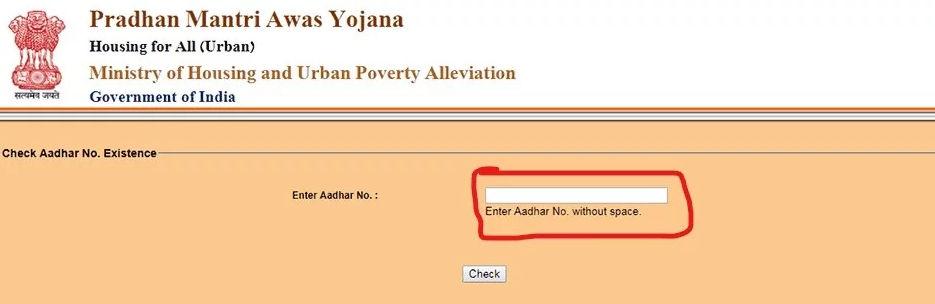 PMAY scheme adhar number