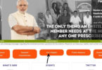 PMJAY ayushman bharat yojna