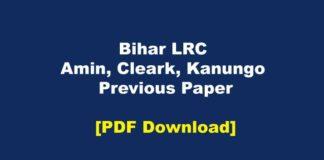 Bihar LRC Amin, Cleark, Kanungo Previous Paper PDF